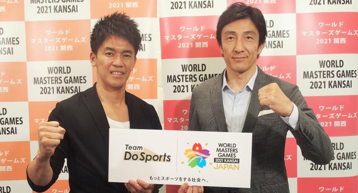 大会応援大使の武井壮さんと北京五輪メダリストの朝原宣治さんが、9月にスペインで「世界記録」に挑戦