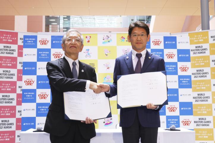 笹川スポーツ財団及び日本スポーツボランティアネットワークと連携協定を締結しました