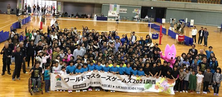 「Road to ワールドマスターズゲームズ2021関西 TSUNAGU in わかやま」を開催しました!