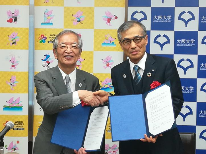 大阪大学との包括連携協定を締結