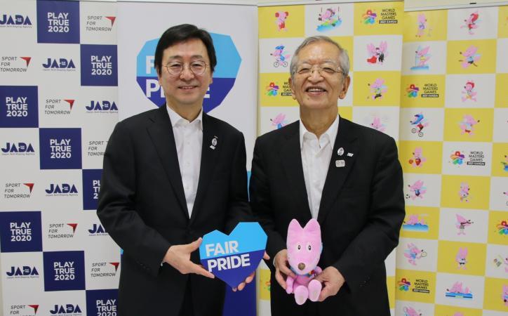 日本アンチ・ドーピング機構との連携協定を締結