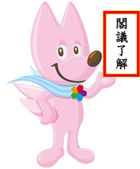 ワールドマスターズゲームズ2021関西への政府支援に係る閣議了解 ~大会の成功に向け、オ...