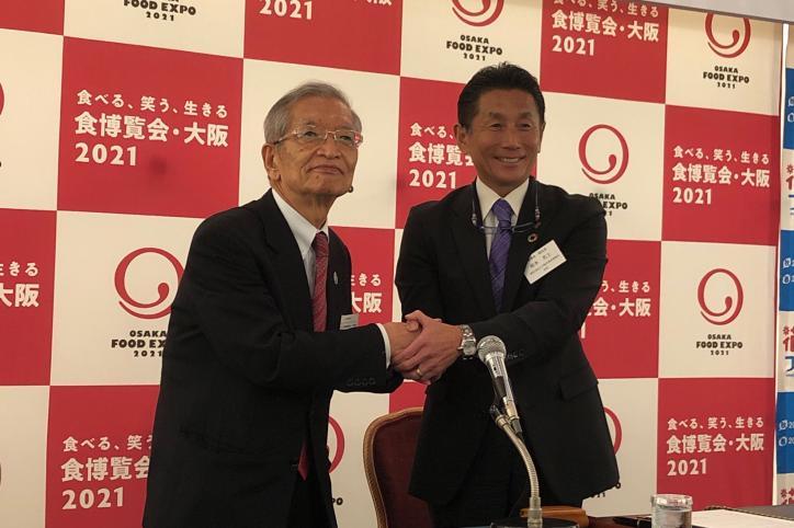 食博覧会・大阪2021実行委員会との連携協定を締結